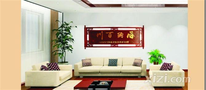 中式田园风格装修效果图欣赏
