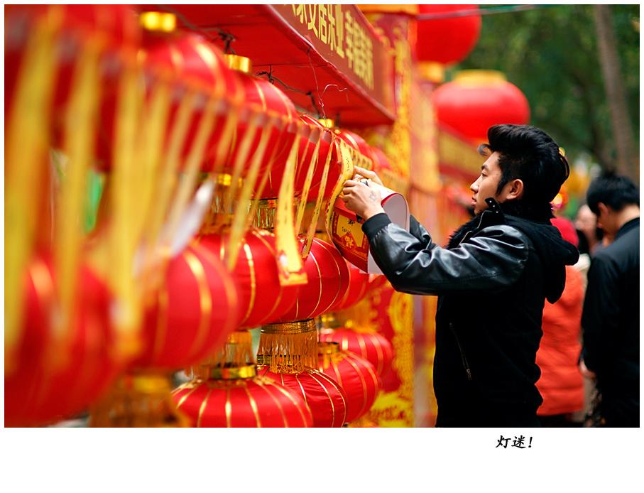 2013第一拍 西湖游园灯迷会人物速写 人像摄影 惠州 西子