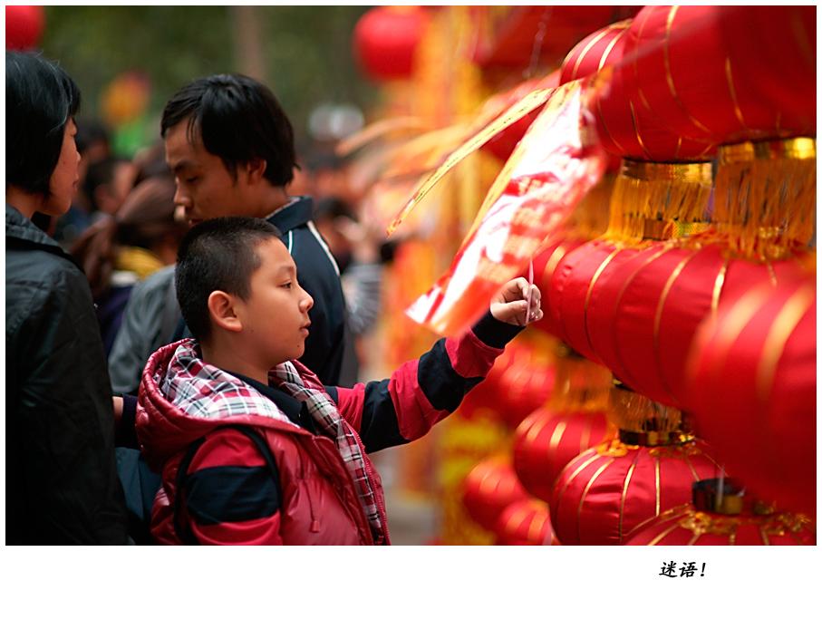 2013第一拍 惠州西湖游园灯会人物速写 人像摄影 惠州 西