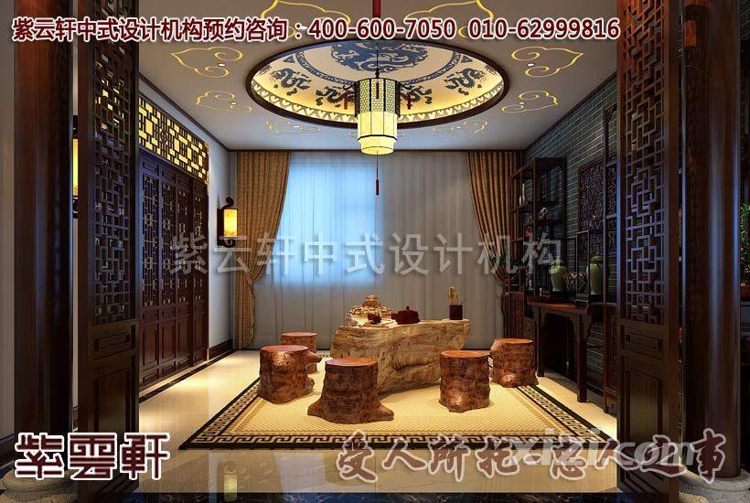 宿州某客户中式风格办公室装修设计案例效果图 紫云轩中式