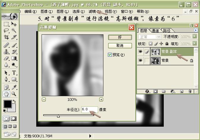 描述:【^ō^】用ps把自己的照片变成素描.图片:atloe4ll.jpg