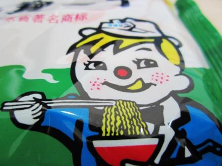 七宝一丁方便面开箱 史上最好吃的方便面,西友们同意吗 高清图片